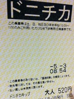 IMG_20170503_090509.jpg