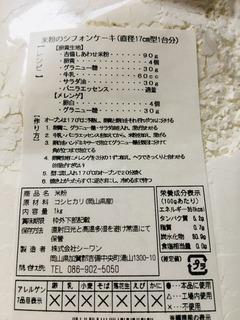 889F9DCD-5B78-430E-91DC-CA76AF0F3324.jpeg