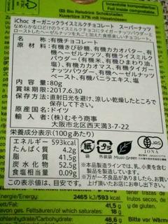 IMG_20161030_173919.jpg